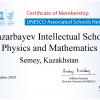 Наша школа вошла в состав ассоциированных школ ЮНЕСКО